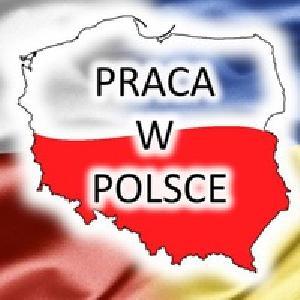 Перший Польський Центр Зайнятості